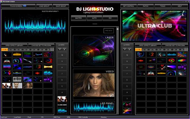 DJ Light Studio
